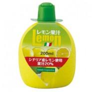 Sumo de limao /Tomato Corporation 200ml
