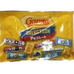 Bombom Garoto Selection