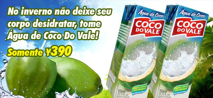 Água de Coco Do Vale