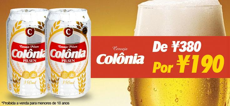 Cerveja Colônia