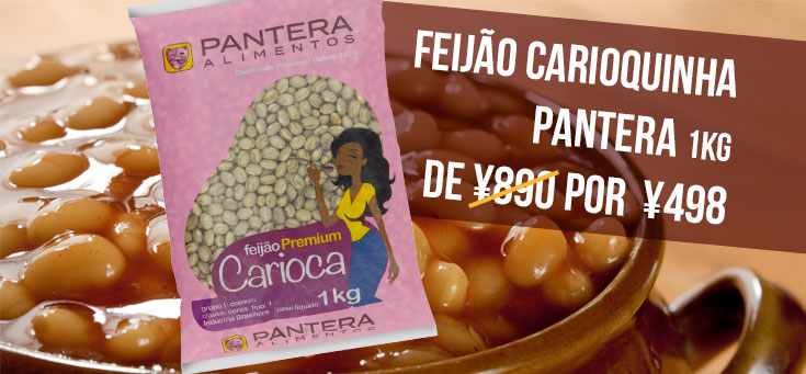Feijão Pantera