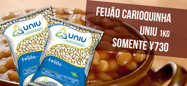 Feijão Uniu