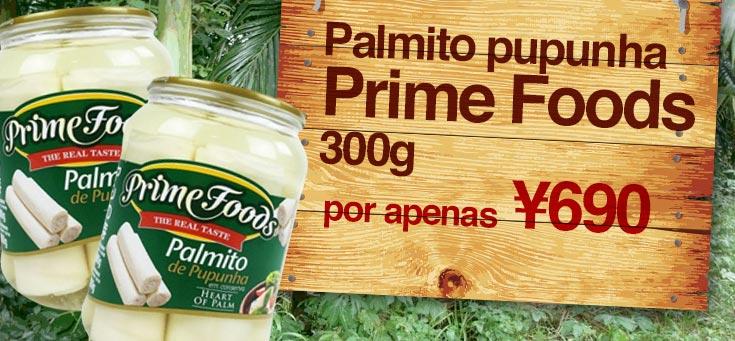 Palmito Pupunha Prime Foods