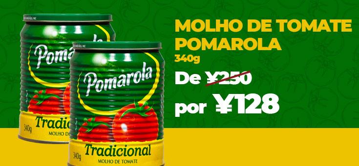 Molho Pomarola