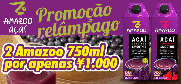 Promoção Amazoo