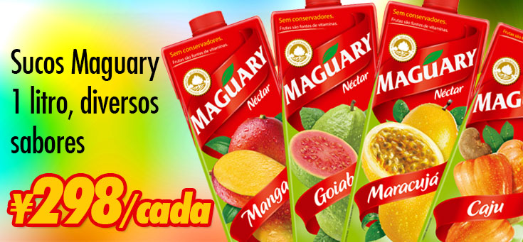 Sucos Maguary