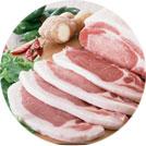 Carne Suína (17)