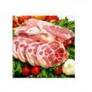 Lombo de Porco Fatiado (Kg)