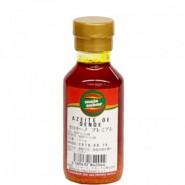 Azeite de dende Mais Sabor (100g)