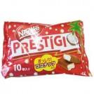 Prestigio Nestle (10Un)