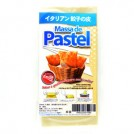 Massa p/Pastel Pacific Foods / Retangular (500g)