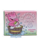 Cheirinho de Bebe Pink / Sabonete em Barra (100g)