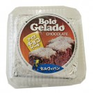 Bolo de Chocolate Gelado Servipan (Un)